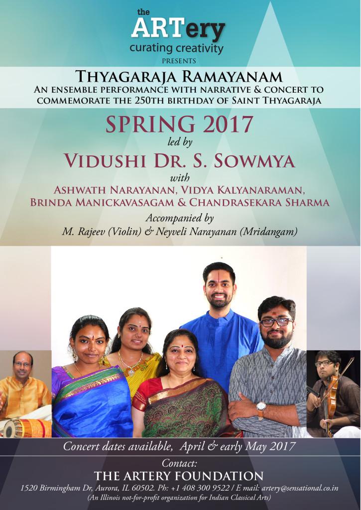 prof t n krishnan tour poster feb 2016